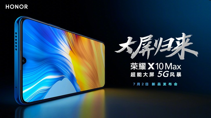 Honor X10 Max officially arriving on July 2