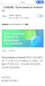 Flyme 8.1 (based on Android 10) is coming to 10 old Meizu phones