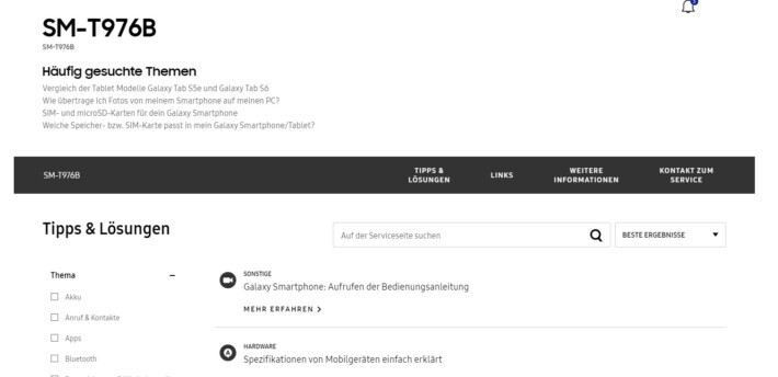 Samsung Germany listed the Samsung Galaxy Tab S7+ 5G on its support page