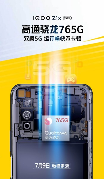iQOO Z1x confirmed to pack Snapdragon 765G SoC