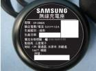 Samsung Galaxy Watch3 (photos by the NCC)