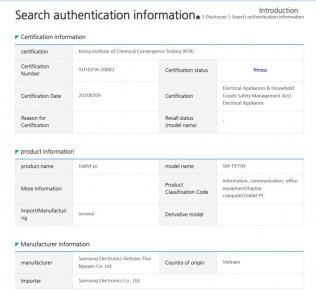 Samsung Galaxy Tab S7+ certifications