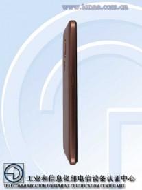 Nokia TA-1258 on TENAA