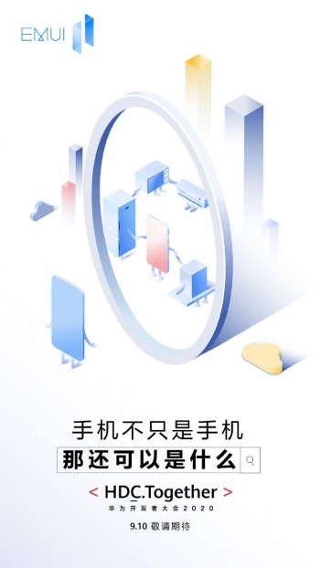 EMUI 11 teaser  for HDC 2020 suggests seamless integration with other devices