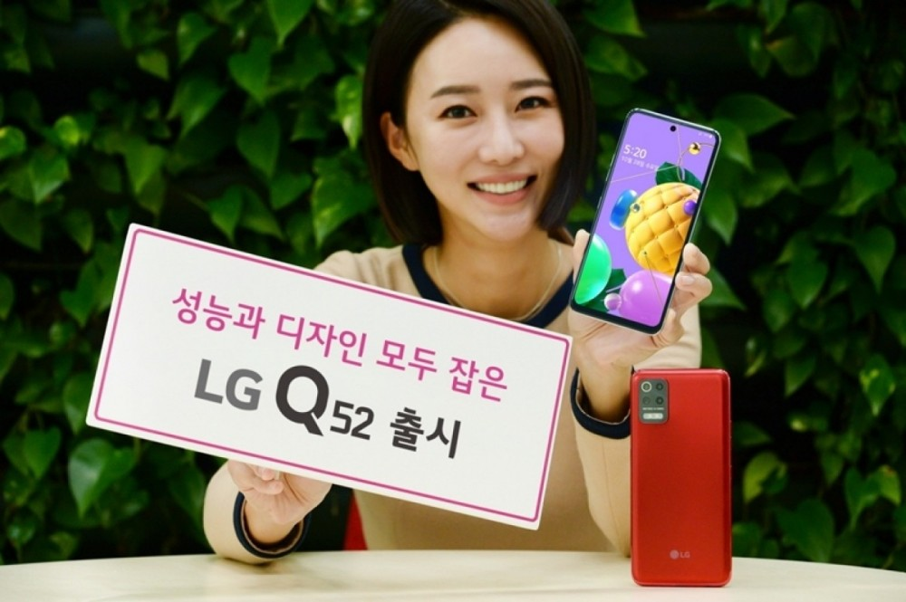 LG Q52 is official with a Helio P35 chipset and $290 price tag