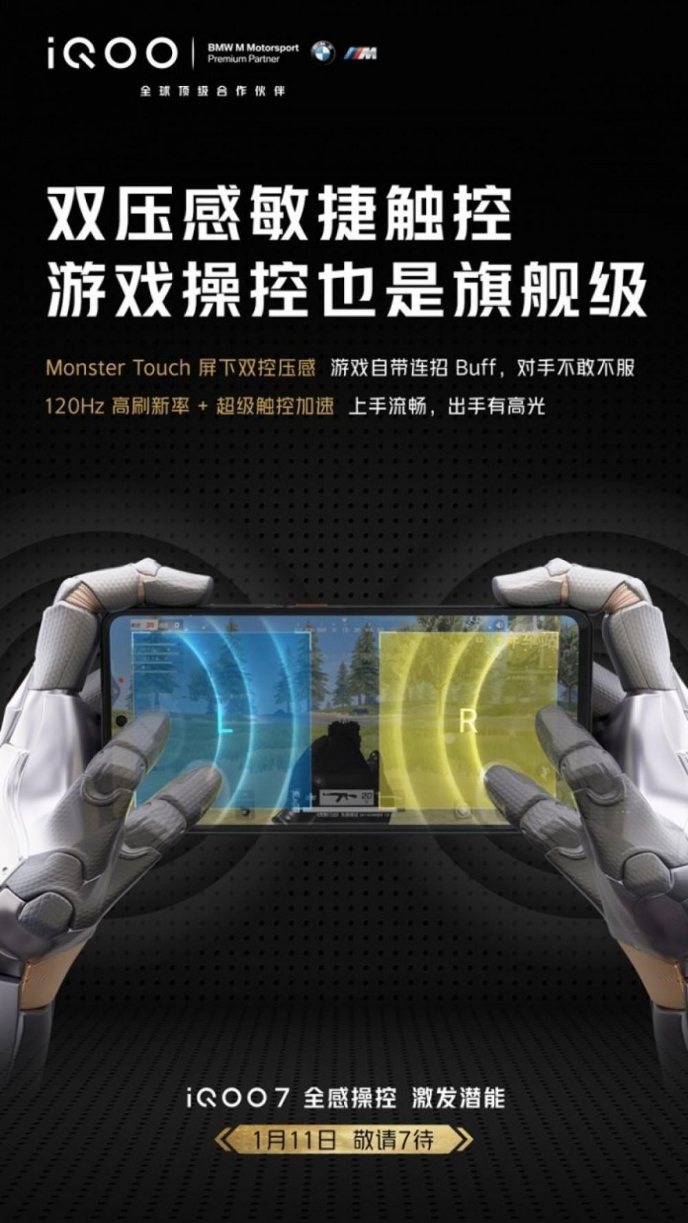 vivo iQOO 7 will come with a pressure-sensitive screen, 120 Hz refresh rate