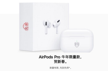 Apple offers special version of the AirPods Pro available only in certain markets